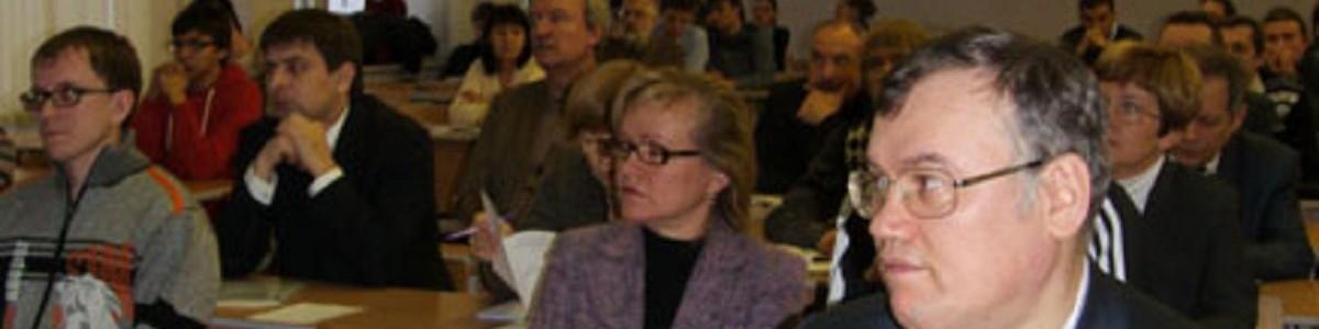 Начала работу  IV Межрегиональная научно-практическая конференция «Геоинформационное обеспечение пространственного развития Пермского края»