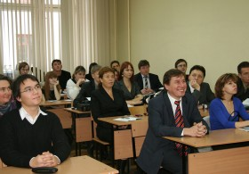 Геоинформационное обеспечение пространственного развития Пермского края (2013)
