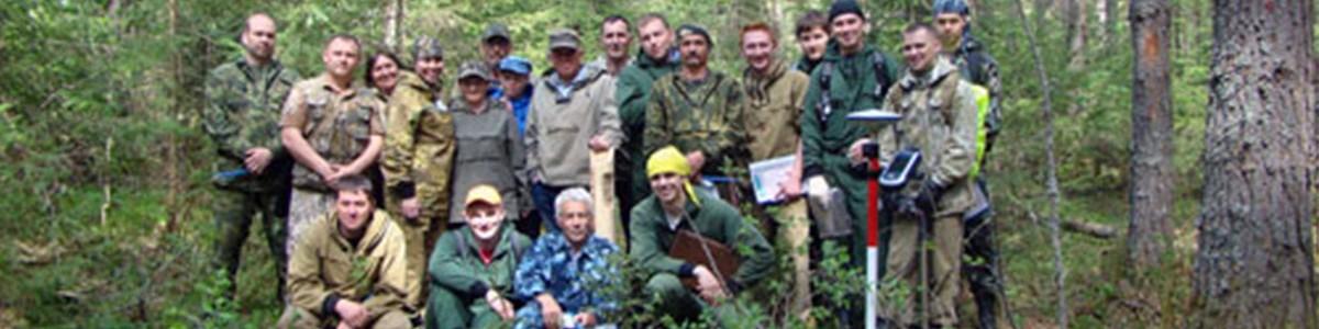 Коллективная тренировка таксаторов 23 мая 2014 г