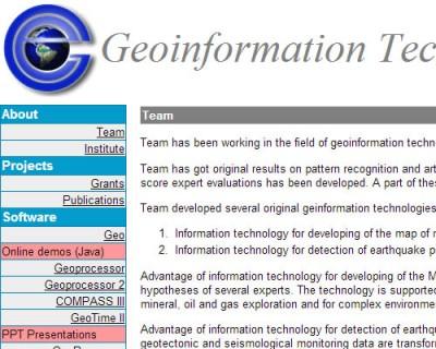 Институт проблем передачи информации РАН (система GEO)