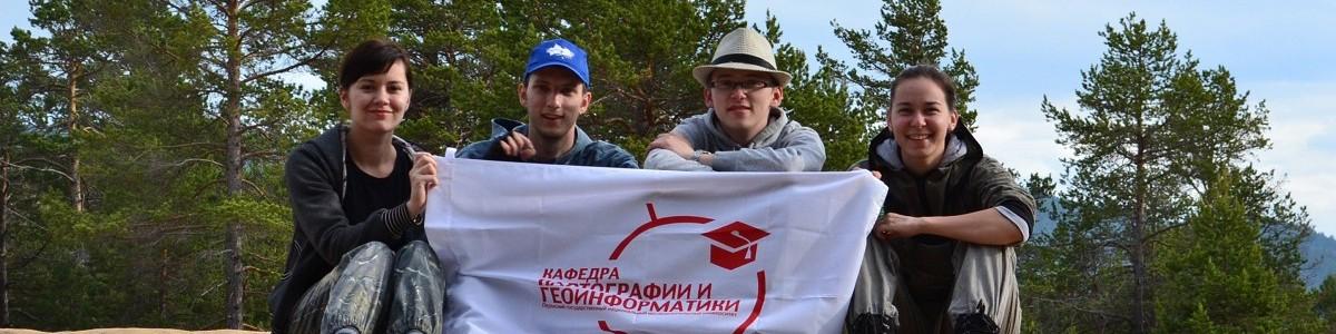 Производственная практика на Дальнем Востоке и на Байкале