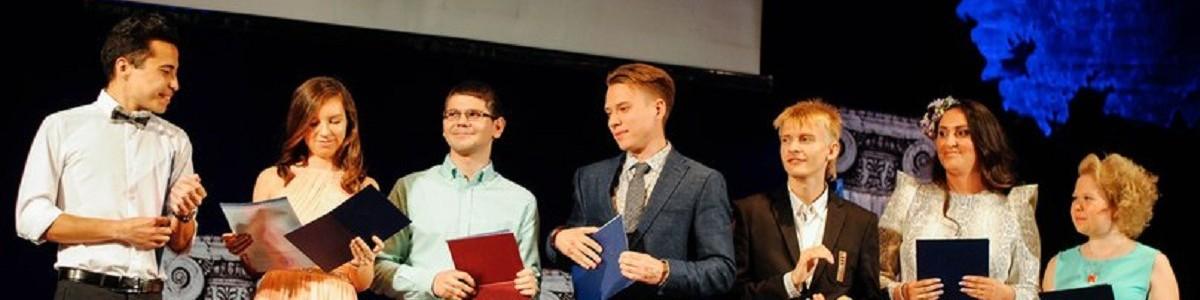 Поздравляем выпускников