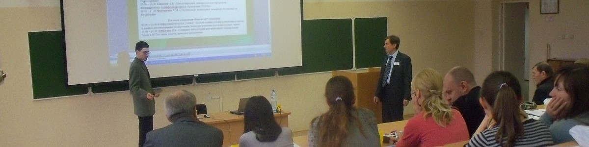 25 сентября состоялось открытие международной школы-семинара