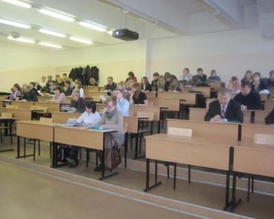Геоинформационное обеспечение пространственного развития Пермского края (2010)