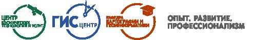 Центр Географических Информационных Систем и Технологий Пермского Госуниверситета