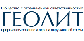 ООО «Геолит»