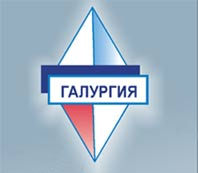 ОАО «Галургия»