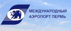 АО » Международный аэропорт «Пермь»
