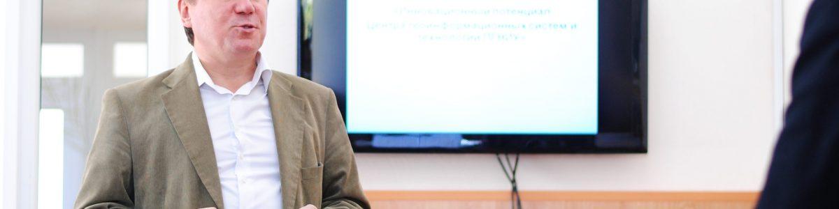 Заведующий кафедрой картографии и геоинформатики С.В. Пьянков вошел в состав Общественного совета при Минприроды