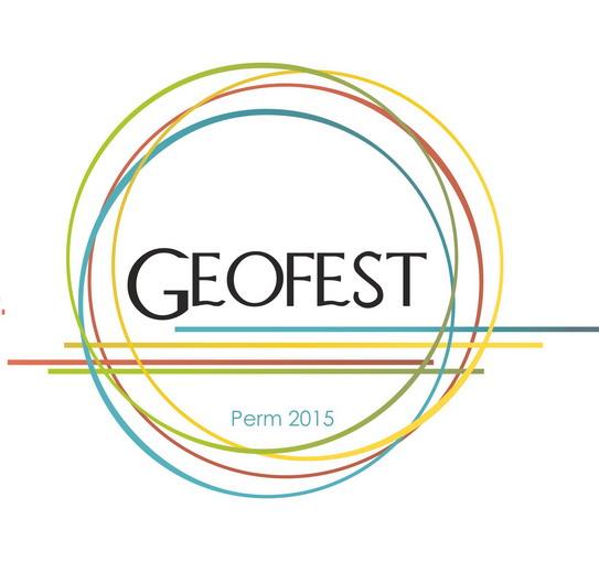 Международная научно-практическая конференция  «ГЕОГРАФИЯ И РЕГИОН»