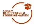 Поздравляем абитуриентов с поступлением на кафедру картографии и геоинформатики ПГНИУ