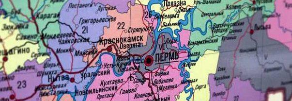 Опубликован Каталог космических снимков ГИС-центра ПГНИУ