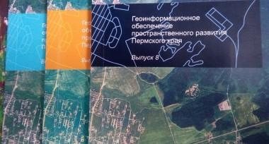 Сборник научных трудов межрегиональной научно-практической конференции  включили в Российский индекс научного цитирования (РИНЦ)