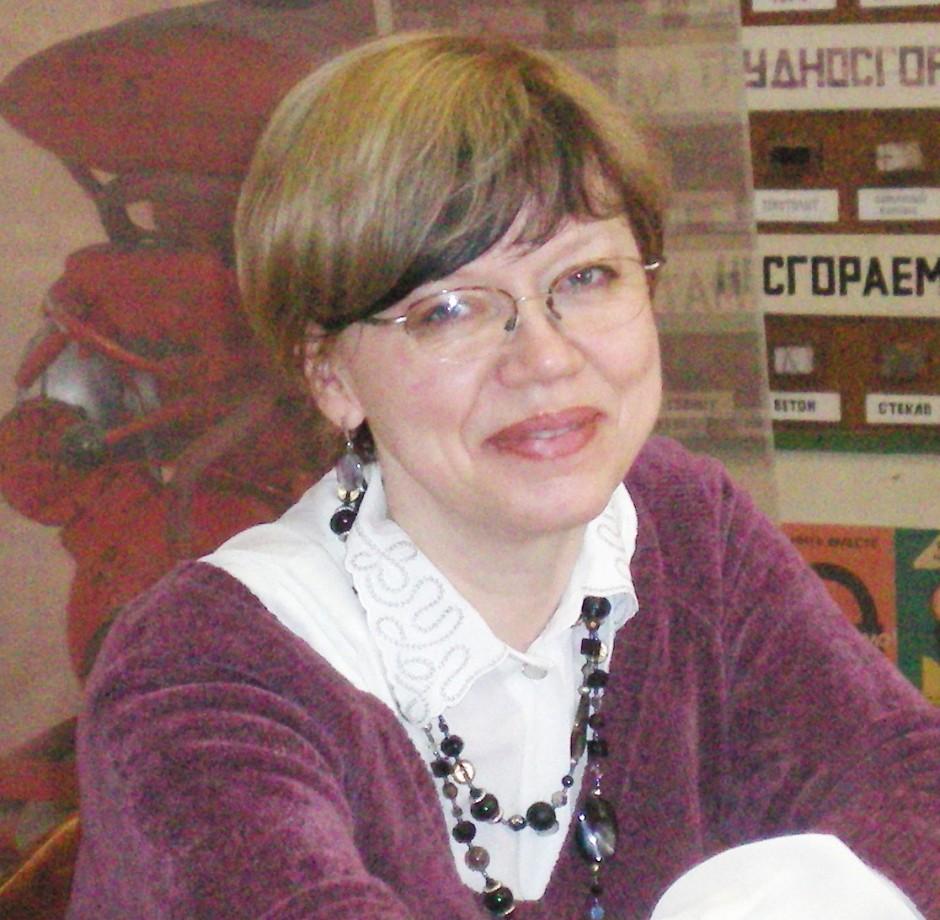 Сергеева Ольга Сергеевна