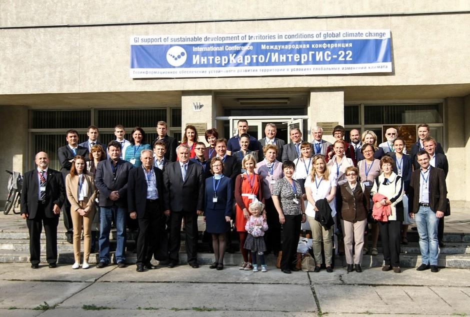 Международная конференция «ИнтерКарто/ИнтерГИС»