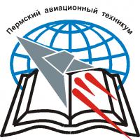 Пермский авиационный техникум им. А.Д.Швецова