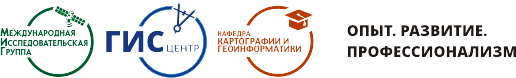 ГИС-центр ПГНИУ