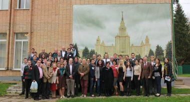 Сотрудники ГИС центра приняли участие в конференции «Исторические исследования в цифровую эпоху: Информационные ресурсы, методы, технологии»