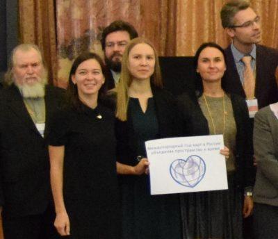 Международная научная конференция «Международный год карт в России: объединяя пространство и время»