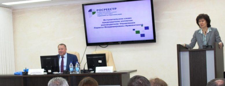 Росреестр и Общественный совет приложат совместные усилия по улучшению инвестиционного климата региона