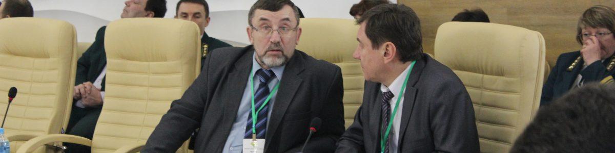 Сергей Васильевич Пьянков принял участие в работе совещания под председательством заместителя министра природных ресурсов РФ