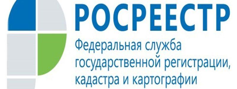 В Прикамье будет создан ГИС-сервис «Геопортал Пермского края»