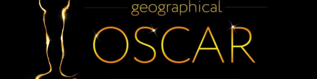 Географический Оскар — 2019!