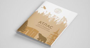 Долгожданное издание Атласа «География Пермского края»